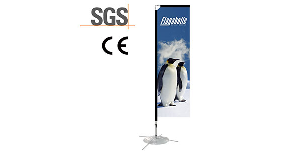 10 ft Medium Block Banner