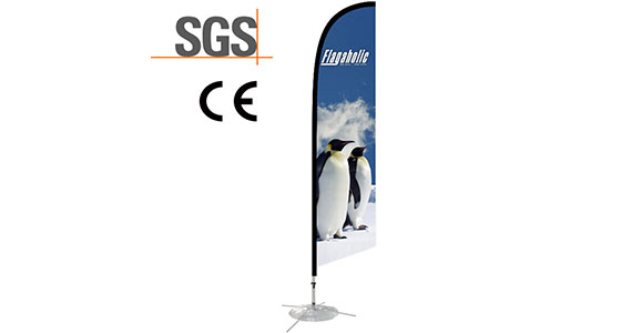 11.5 ft Medium Feather Banner